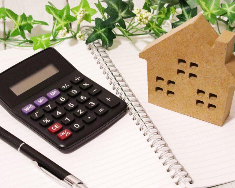 生活レベルを落とさない住宅ローン借入額の決め方とは